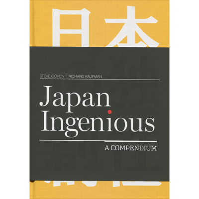 Japan-Ingenious-by-Steve-Cohen-and-Richard-Kaufman