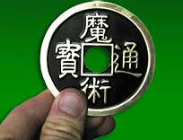 Jumbo Chinese Coin 3 Inch - Todd Plaster