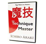 Technique-Master