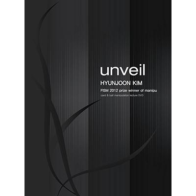 Unveil by Hyunjoon Kim
