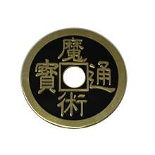 Chinese Coin - Thin