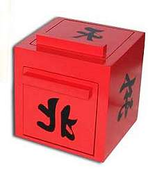 Mandarin Mirror Box