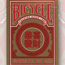 Gong-Cards