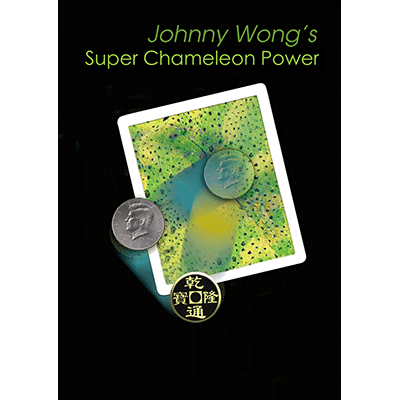 Super Chameleon Power by Johnny Wong