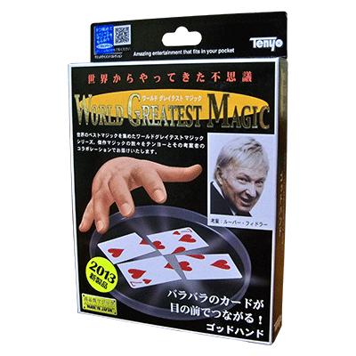 Tenyo Card Surgery