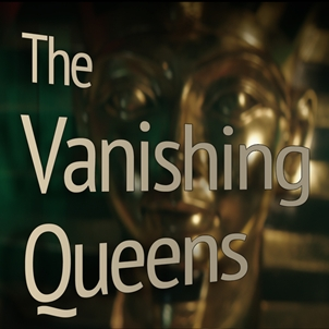 Vanishing-Queens