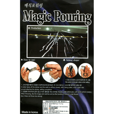 Magic-Pour-Streamer-by-JL-Magic
