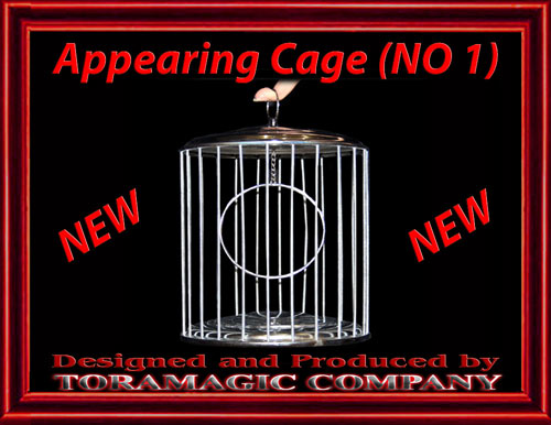 Appearing Bird Cage, Metal - Tora