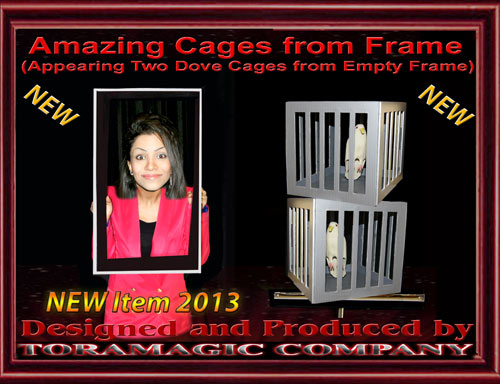 Amazing Cages from Frame - Tora*
