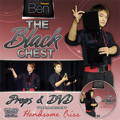 The-Black-Chest-by-Handsome-Criss-and-Taiwan-Ben-Magic