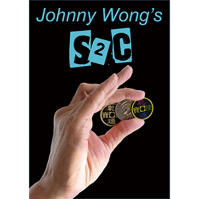 S2C by Johnny Wong