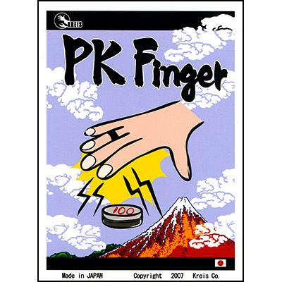 PK Finger (19mm) by Kreis Magic