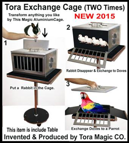 Tora-Exchange-Cage