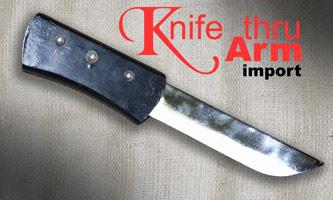Knife Thru Arm - Economy