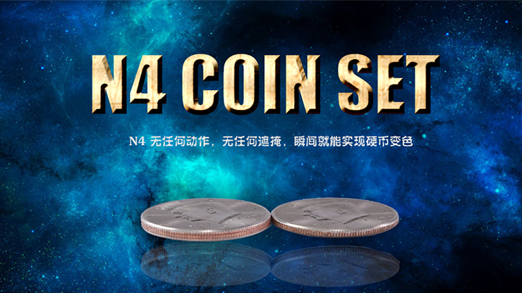 N4 Coin Set by N2G