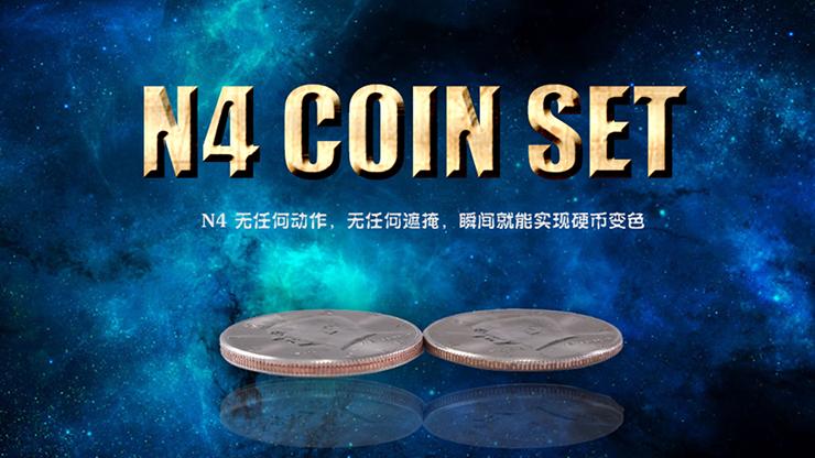N4-Coin-Set-by-N2G