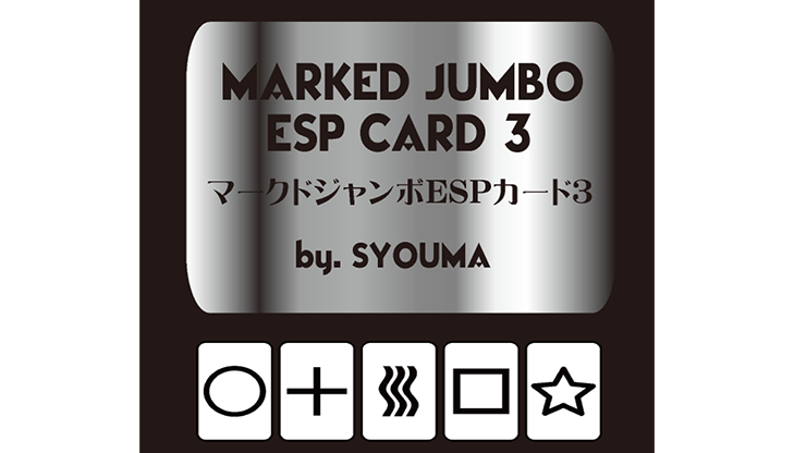 Marked Jumbo ESP Cards (Black) by Tejinaya Magic
