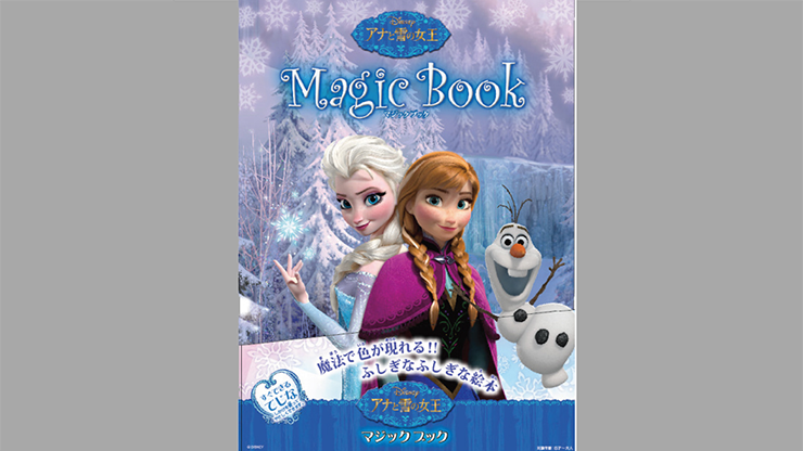 Magic Coloring Book (Frozen) by JL Magic
