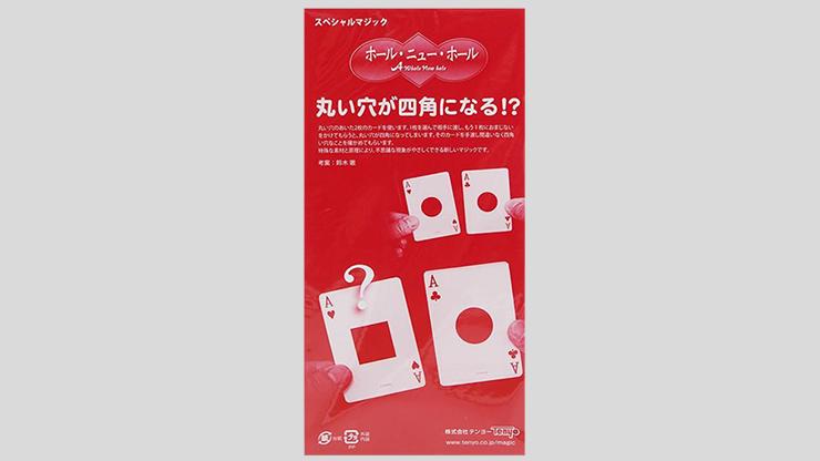A-Whole-New-Hole-by-Tenyo-Magic